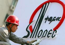 Sinopec купит Daylight Energy